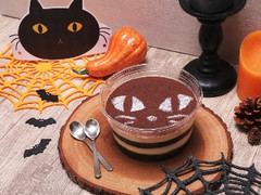 セブン-イレブン ハロウィンパーティ☆黒猫ティラミス