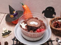 セブン-イレブン ハロウィンパーティ☆チョコ&クッキークリームパフェ