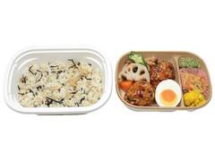 セブン-イレブン もち麦ひじきご飯と豆腐ハンバーグのお弁当