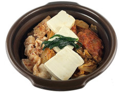 セブン-イレブン 1/2日分の野菜!コク旨キムチ鍋
