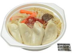 セブン-イレブン まんぷく!W白湯の餃子スープ
