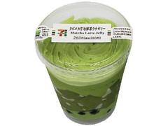 セブン-イレブン タピオカ宇治抹茶ラテゼリー