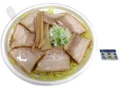 セブン-イレブン 喜一監修 喜多方sioチャーシュー麺