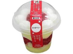 セブン-イレブン 苺ソース20%増量 かまくらケーキ