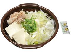 セブン-イレブン 1/2日分の野菜!ねぎ鍋 柚子胡椒付き