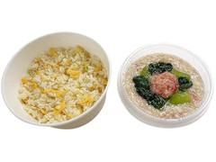 セブン-イレブン 蟹あんかけチャーハン 浜松産チンゲン菜