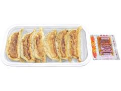 セブン-イレブン 期間限定!国産黒豚焼き餃子