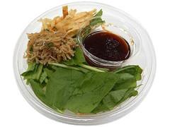 セブン-イレブン 京野菜みぶ菜と聖護院大根のさらだ