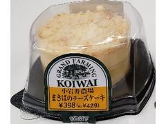 セブン-イレブン 小岩井農場 まきばのチーズケーキ