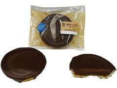 セブン-イレブン 濃厚チョコタルト
