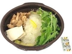 セブン-イレブン 1/2日分の野菜!粗おろしみぞれ鍋