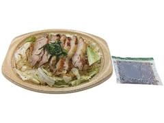 セブン-イレブン ぽん酢で食べる!鶏と春きゃべつ