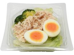セブン-イレブン たんぱく質が摂れる!鶏むね肉サラダ