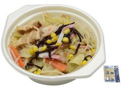 セブン-イレブン 1日分の野菜!ちゃんぽんスープ 麺なし
