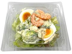 セブン-イレブン 海老ブロッコリーとたまごのサラダ