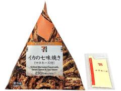 セブン-イレブン イカの七味焼き マヨネーズ付