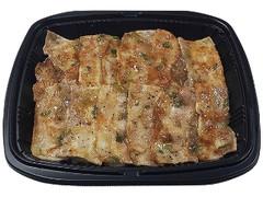 セブン-イレブン ご飯大盛り!ねぎ塩豚カルビ弁当 麦飯