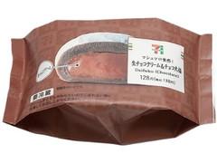 セブン-イレブン マシュマロ食感!生チョコクリーム&チョコ大福
