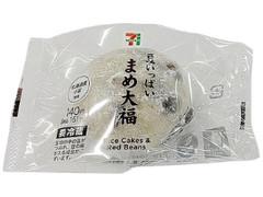 セブン-イレブン 豆いっぱい まめ大福