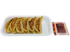 セブン-イレブン お肉の旨味!ジューシー焼き餃子