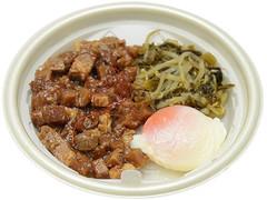 セブン-イレブン 台湾風豚角煮丼 ルーロー飯