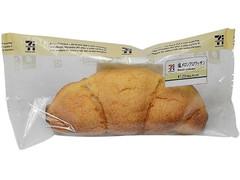 セブン-イレブン 塩メロンクロワッサン
