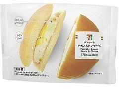セブン-イレブン パンケーキ レモン&レアチーズ