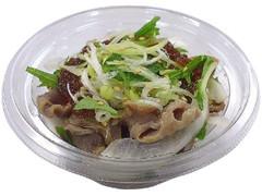 セブン-イレブン 広島県産鶏の砂ずり ゆず胡椒ポン酢ジュレ