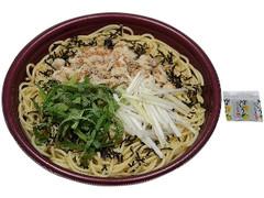 セブン-イレブン 焼鯖と大葉のパスタ 愛知県産大葉使用