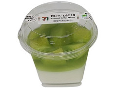 セブン-イレブン 飯岡貴味メロン&杏仁豆腐