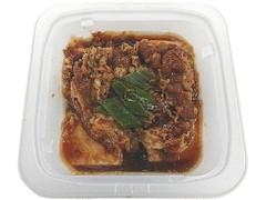 セブン-イレブン 牛肉豆腐