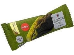 セブン-イレブン 京都・宇治・伊藤久右衛門抹茶スイートポテト