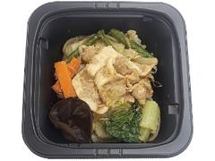 セブン-イレブン 1/2日分の野菜!肉野菜炒め