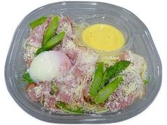 セブン-イレブン 半熟玉子とベーコンの冷製カルボナーラ
