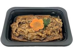 セブン-イレブン 味しみ牛肉豆腐