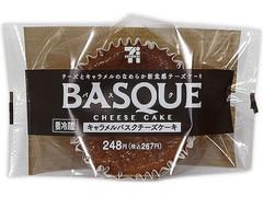 セブン-イレブン キャラメルバスクチーズケーキ