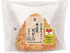 セブン-イレブン もち麦もっちり!牛焼肉キムチビビンバおむすび