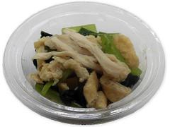 セブン-イレブン 広島県産小松菜のおひたし 蒸し鶏入り