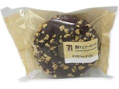 セブン-イレブン 濃厚チョコケーキドーナツ