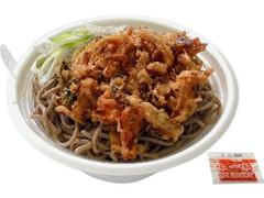 セブン-イレブン 北海道産蕎麦粉使用 かき揚げ蕎麦