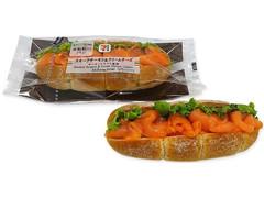 セブン-イレブン スモークサーモン&クリームチーズ