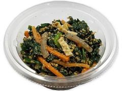 セブン-イレブン 1/2日分の緑黄色野菜 ほうれん草の胡麻和え