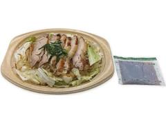 セブン-イレブン ぽん酢で食べる!鶏ときゃべつ