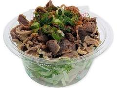 セブン-イレブン 野菜と食べる砂ずりポン酢