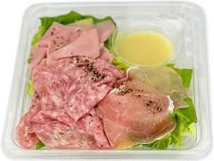 セブン-イレブン 2種類のハムとソフトサラミのサラダ