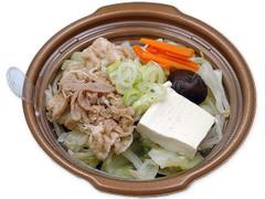 セブン-イレブン 1/2日分の野菜!豚しゃぶ鍋
