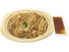 セブン-イレブン おろしぽん酢で食べる 特製豚もやし