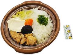 セブン-イレブン 1/2日分の野菜 出汁香るみぞれ鍋