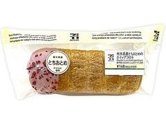 セブン-イレブン 栃木県産とちおとめのホイップコロネ