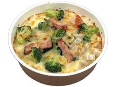 セブン-イレブン 7種の具材を使った野菜クリームグラタン